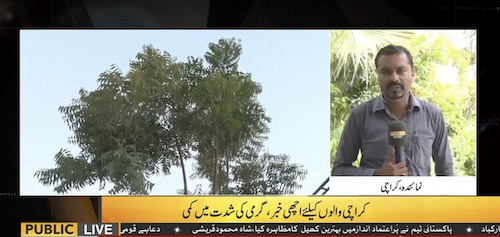 Temperatures drop in Karachi