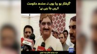 I'm here to stay: CM Sindh