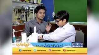 Cavity crusher: 10-year-old develops app to track oral health