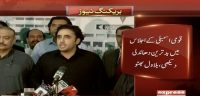 Govt rigged to pass the budget with biased Speaker: Bilawal