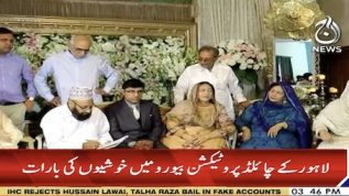 Nikkah ceremony brings smiles in Child Protection Bureau