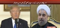 America shows Iran who is boss