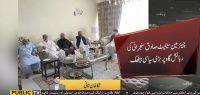 Sit down chat at Sadiq Sajrani's residence