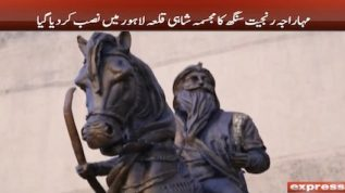 Statue of prince erected in Shahi Qila