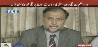 The PMLN leadership is condemning the meeting of representatives with Ahsen Iqbal