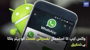 WhatsApp good for health?