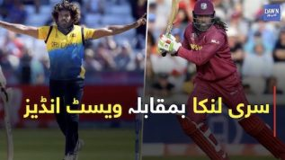 Sri Lanka v West Indies – The last of WC for them