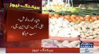 Inflation Tsunami crushed the masses