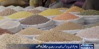 Public complains about inflation