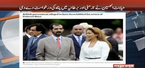 Jordanian Haya in hiding over marital hoick with Dubai ruler