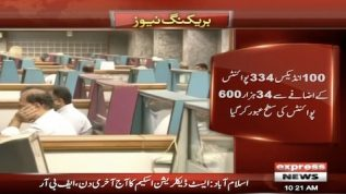 PSX increases by 334 points