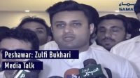 Tourism is a sector to earn foreign exchange: Zulfi Bukhari