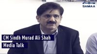 Experiments are being performed on the general public: CM Murad