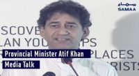 PM Imran taught us to think big: Atif Khan