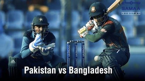 Pakistan v Bangladesh - Preview