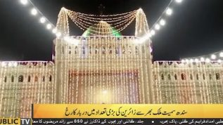 Sindh observes 21st anniversary of Shah Lakyari