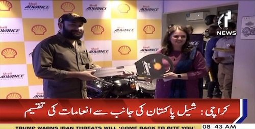 Shell gives 38 winners 125CC