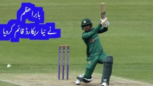 New record by Babar Azam