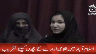 Govt honours All-Girls Robotics Team