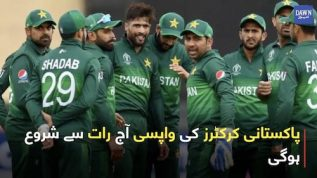 Pakistan's campaign ends in ICC World Cup 2019