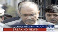 More problems for Zardari