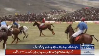Shandur Polo Festival to kick in this Sunday