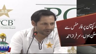 World Cup 2019: Sarfaraz Ahmed is happy with his performance