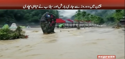 China: Two day continuous rain disrupts day to day life
