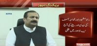 Rana Mashood and Khawaja Asif's family to put forth demands