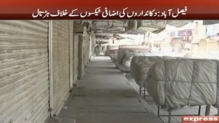 Shopkeepers hold protest against increasing taxes