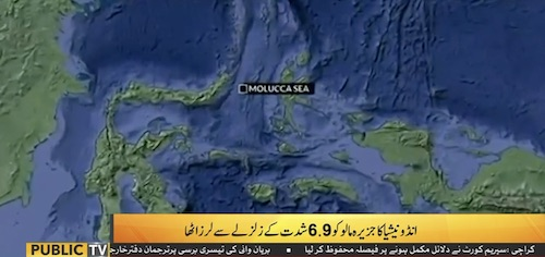 Strong earthquake in Indonesia leads to panic