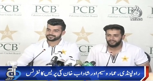 Pakistani all rounders deny team grouping