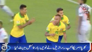 Brazil wins COPA America again