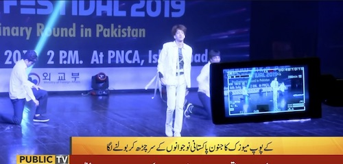 K Pop ruling Pakistani fans too!