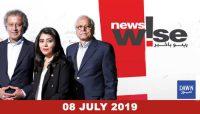Judge was forced to give judgement against Nawaz: Maryam Nawaz