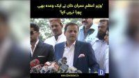 PM Imran did not fulfill his promises: Murtaza Wahab