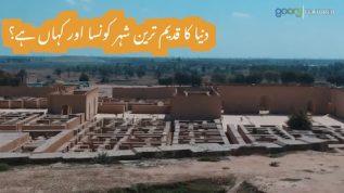 Babylon designated UNESCO World Heritage Site