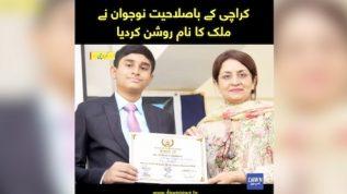 Young debater makes Pakistan proud