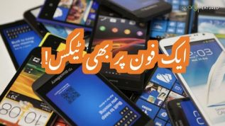 'Mobile tax policy' for foreign visitors