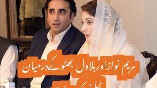 Bilawal Bhutto calls Maryam Nawaz