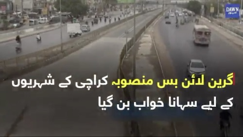 When will the Karachi Green Line project be completed?
