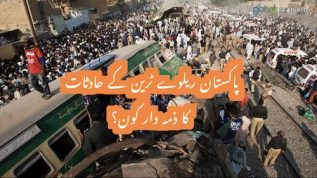 About 79 train accidents since Rasheed took charge