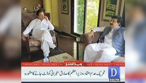 PM Khan assures Sanjrani of all-out support