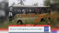13 killed, 56 injured as bus overturns