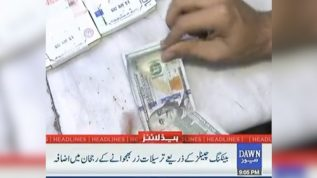 Remittances soared by 29% than last fiscal year