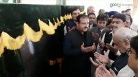 CM Buzdar lays foundation stone of Guru Nanak University