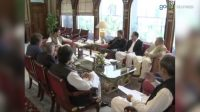 PM Khan presides a meeting on Naya Pakistan Housing Scheme