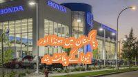 Honda shuts down plant in Pakistan