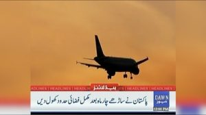 Pakistan airspace opens up for Indian flights after 4 months