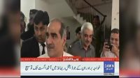 Khawaja Saad Rafique brothers case extended till August 10